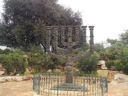 knesset menorah la menorah o candelabro de 7 brazos picture of knesset menorah