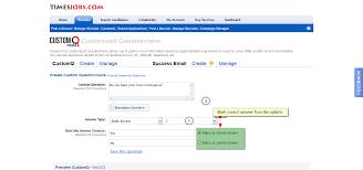 Email For Sending Resume To Hr The Official Recruiter Blog U2013 Timesjobs Com News Tips U0026 Tricks