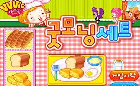 jeux gratuit cuisine mes jeux gratuits jeux gratuits en ligne