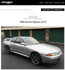 nissan skyline us equivalent how hard is it to sell a nissan skyline gtr