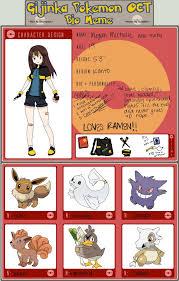 Pokemon Trainer Red Meme - pokemon trainer meme by meggtoeee on deviantart