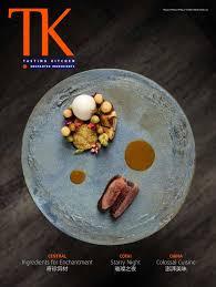 騅ier d angle cuisine tk27 enchanted ingredients by tasting kitchen tk issuu
