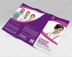 healthcare brochure templates free healthcare brochures templates creative template