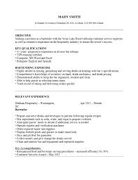 server resume template bartender server resume best resume collection