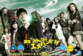 download film one day 2011 subtitle indonesia download film semi jepang subtitle indonesia gr