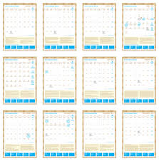 biblical calendar 2017 calendar with biblical appointed feast days new moons and