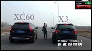 youtube lexus vs bmw bmw x3 f25 vs volvo xc60 drag racing in tokyo youtube