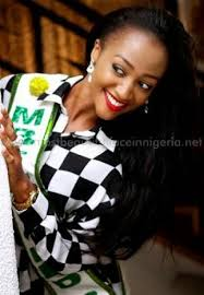 pageant hair that wins the most meet the winner of the most beautiful face in nigeria beauty