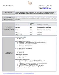 Sap Abap Sample Resume 3 Years Experience by Abap 2 Years Experience Resume