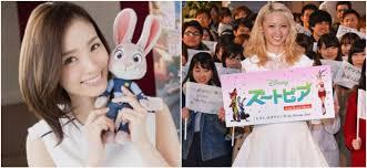 theme song zootopia aya ueto to lead japanese zootopia cast dream ami to sing the theme