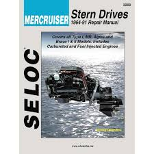 amazon com mercruiser engine u0026 stern drive repair manual vol i