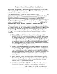 resume format for engineering students ecers assessment form 10 best sle forms images on pinterest free stencils sle