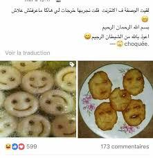 femmes plus cuisine j en peux plus site femme algérienne