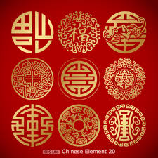chinese design chinese pattern free vector download 19 146 free vector for