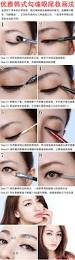best 25 chinese makeup ideas on pinterest love culture clothing