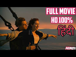 film titanic music download titanic full movie download in hindi how to download titanic full