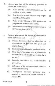 Question And Answer Essay Format Abraham Lincoln Essay Paper Hiv Essay Paper Hiv Aids Research
