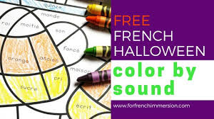 french halloween color by sound freebie for french immersion