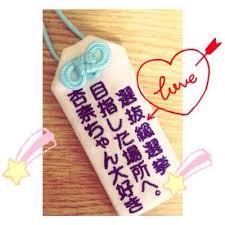 yukikax 小学生 yukikax imagesize:400x400 @|
