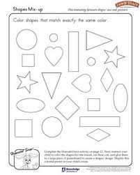 Critical thinking activities for  rd graders IATSE Local     Salamander Line Up Puzzle