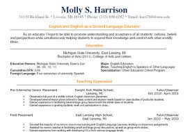 Sample Teacher Resume With Experience by Sample Teacher Resume For Middle