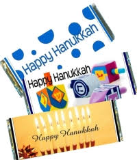 hannukah candy hanukkah candy bar wrappers hanukkah candy bars hanukkah party