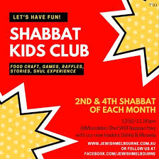 shabbat l for the whole family last shabbat of the month l chaim chabad