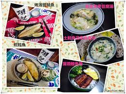 alin饌 cuisine 美食 在家也能吃遍世界美饌 生鮮宅配鱈魚 鯖魚 家適海鮮 省時又