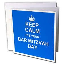 8 best cards bar bat mitzvah images on pinterest bat mitzvah