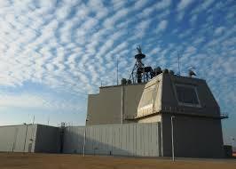 aegis ashore site in romania declared operational romanian aegis ashore site u s missile defense agency photo