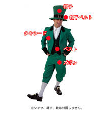 Mad Hatter Halloween Costume Hanahana Cosplay Lingerie Rakuten Global Market Halloween