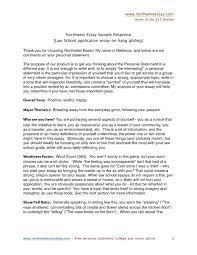 sample essays on bullying narrative essay on bullying docoments ojazlink top 197 essay on bullying in schools