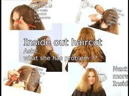 female haircutting videos clipper how to cut hair inside out haircut 1 haircut video