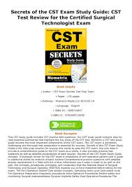 download pdf secrets of the cst exam study guide cst test