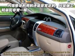 chery mpv community cmc version 1