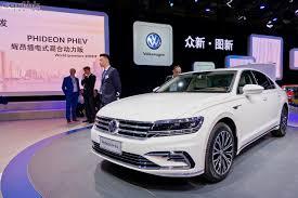 上海車展2017 volkswagen phideon phev 首款國產插電式混能車 香港