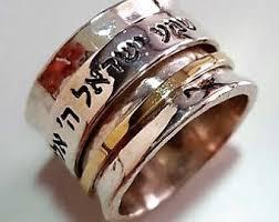 I Am My Beloved S And My Beloved Is Mine Ring Beloved Etsy
