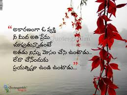family garden quotes best inspirational telugu quotes nice telugu life quotes with