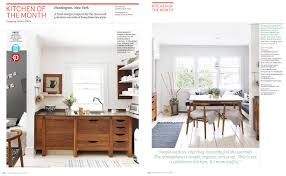 House Beautiful Kitchen Of The Month Le Book