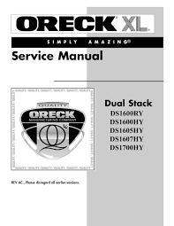 oreck dual stack service manual