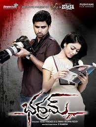 83 best tollywood telugu movie tickets online images on