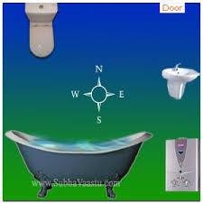 Vastu For Bathrooms And Toilets Vastu For Bathroom Rest Rooms Wash Room Subhavaastu