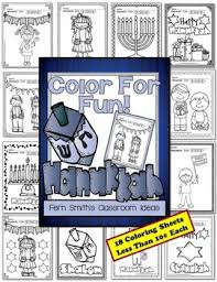 hanukkah coloring pages by fern smith u0027s classroom ideas tpt
