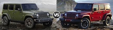 compare jeep wranglers compare 2016 jeep wrangler vs 2015 jeep wrangler