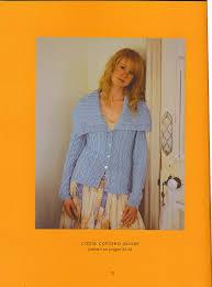 debbie bliss alpaca silk 2 book