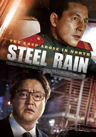 download film genji full movie subtitle indonesia descendants of adultery korean movies pinterest films movie