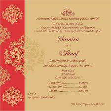 muslim wedding invitation wording wedding invitation wording for muslim wedding ceremony muslim