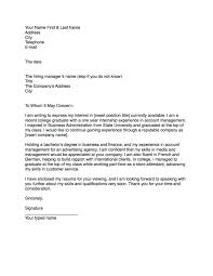 what should you name your cover letter should you write a cover letter gallery cover letter ideas