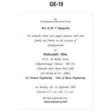 Wedding Invitation Wording For Personal Cards Invitation Matter For Wedding Wedding Invitations