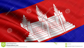 Cambodia Flag Flag Of Cambodia Stock Illustration Illustration Of Cambodian